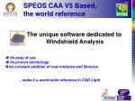 the unique software dedicated to windshield analysis