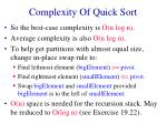 complexity of quick sort