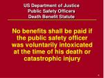 us department of justice public safety officers death benefit statute