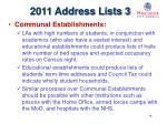 2011 address lists 3