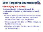 2011 targeting enumeration 2