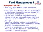 field management 4