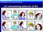 lh rationalizing behavior of rh