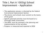 title i part a 1003 g school improvement application