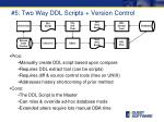 5 two way ddl scripts version control