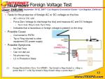 foreign voltage test