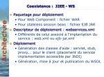 coexistence j2ee ws83