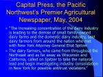 capital press the pacific northwest s premier agricultural newspaper may 2004