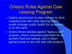 ontario rules against cow leasing program