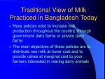traditional view of milk practiced in bangladesh today65