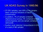 uk adas survey in 1995 96