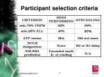 participant selection criteria