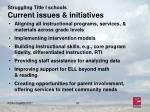 struggling title i schools current issues initiatives