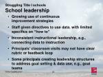 struggling title i schools school leadership