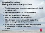 struggling title i schools using data to drive practice15