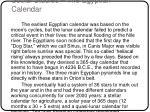 social studies the egyptian calendar