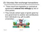 d voluntary non exchange transactions
