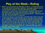 play of the week ruling