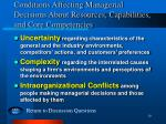 conditions affecting managerial decisions about resources capabilities and core competencies