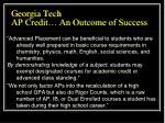 georgia tech ap credit an outcome of success