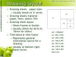 drawing layout19
