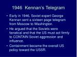1946 kennan s telegram