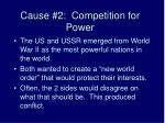cause 2 competition for power