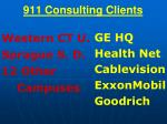 911 consulting clients