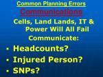 common planning errors communications