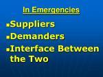 in emergencies