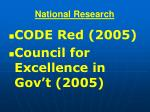 national research90