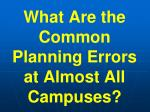 what are the common planning errors at almost all campuses