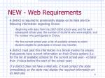 new web requirements