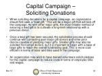 capital campaign soliciting donations