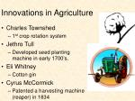 innovations in agriculture