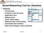 social networking tool for librarians11