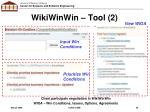 wikiwinwin tool 2