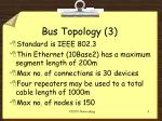 bus topology 3