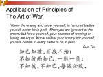 application of principles of the art of war