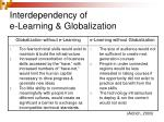 interdependency of e learning globalization