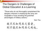 the dangers challenges of global education e learning