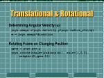 translational rotational