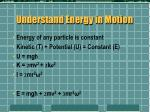 understand energy in motion