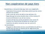 non coop ration de pays tiers31