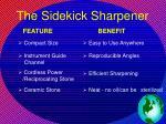 the sidekick sharpener34