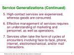 service generalizations continued