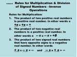 lesson 9 rules for multiplication division of signed numbers inverse operations