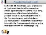 provider contract cont32