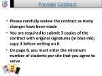 provider contract