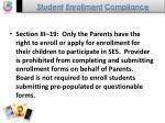 student enrollment compliance